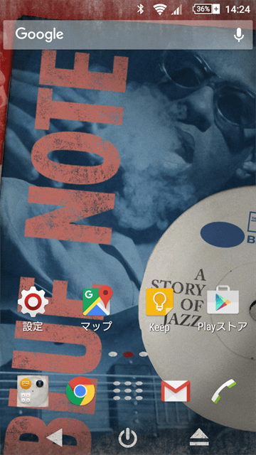 xperia-theme-blue-note-story01