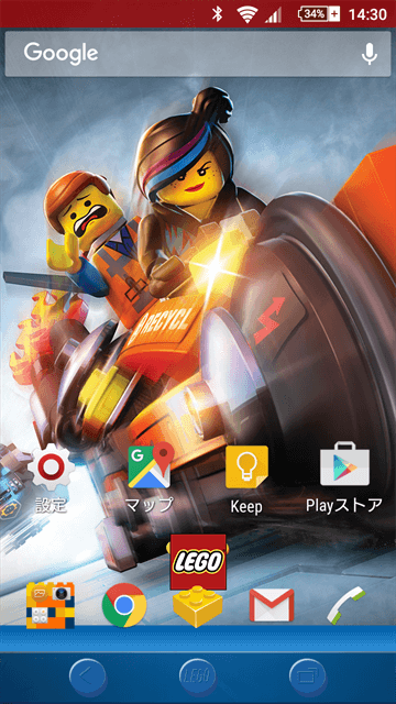 xperia-theme-the-lego-movie01