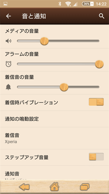xperia-theme-woody03