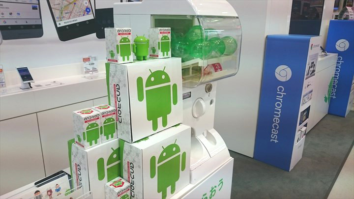 Androidコーナーのガチャガチャ