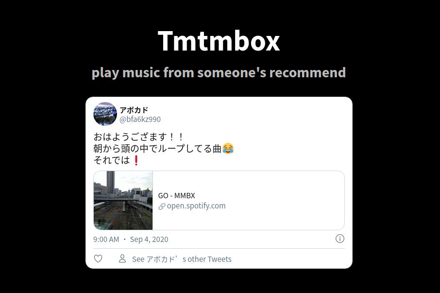 Tmtmbox